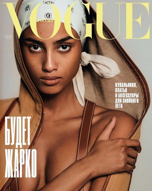 Vogue Russia June 2019: Imaan Hammam by Chris Colls