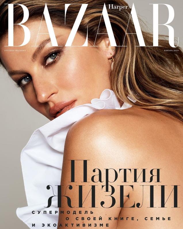 Harper's Bazaar Russia January 2020: Gisele Bündchen by Kevin O'Brien
