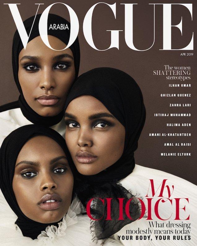 Vogue Arabia April 2019: Halima Aden, Amina Adan & Ikram Abdi Omar by Txema Yeste