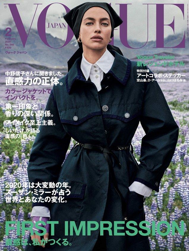 Vogue Japon February 2020: Irina Shayk by Giampaolo Sgura