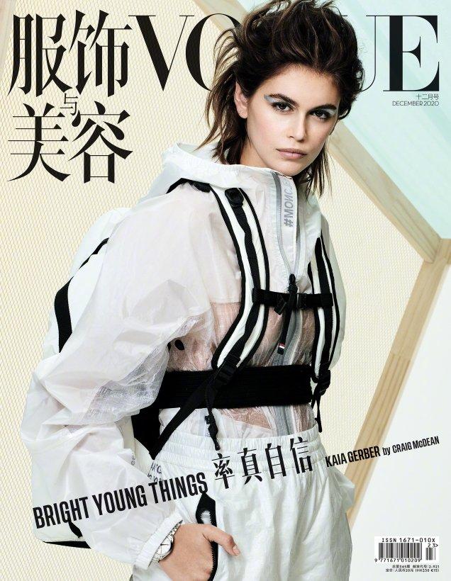 Vogue China December 2020: Kaia Gerber by Craig McDean