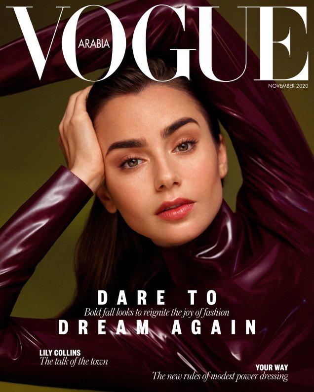 Vogue Arabia November 2020: Lily Collins by Thomas Whiteside